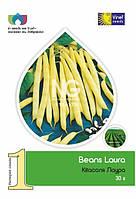 Семена фасоли Лаура 30 г Vinel' Seeds