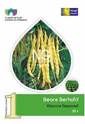 Семена фасоли Бергольд 30 г Vinel' Seeds
