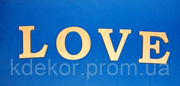 Буквы LOVE заготовка для декора (высота 10см.)