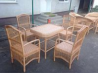 Новинка плетеной мебели из лозы! 4-ри стулья с подлокотниками и стол!Под заказ 3 дня