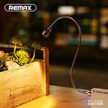 Led лампа Remax Star Hose Lamp RT-E602