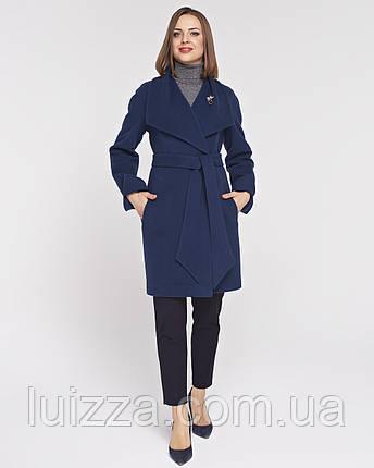 Женское пальто Леди, на пояске 42 -52 рр синее 42, фото 2