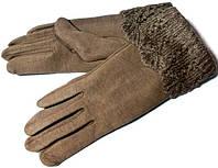 Перчатки на меху с манжетом капучино