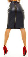 Кожаная юбка карандаш   (код 021)