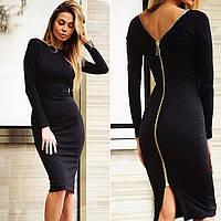 Платье на молнии Michell чёрное   (код 023)