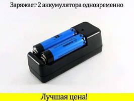 Зарядное устройство на 2 аккумулятора 14500 - 18650 зарядка