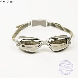 Качественные очки для плавания - Серые - BL3200