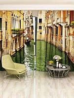 Фотоштора Walldeco Венеціанські будинку 142х270 2шт (15332_5_1)