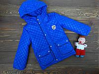 """Демисезонная курточка """"Стеганка"""" для мальчика синяя р.104-122"""