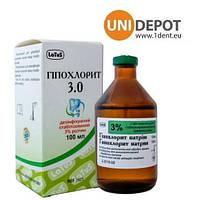 Гипохлорид натрия 3% Латус