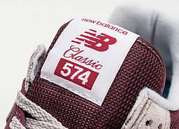 Кроссовки New Balance 574EGB мужские оригинал, фото 2