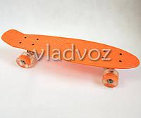 Детский скейт скейтборд пенни оранжевый с Led Profi MS