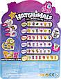 Игрушка Hatchimals Хэтчималс Хетчималс 4 яйца в наборе, 5 персонажей, яйца Хетчималс , фото 6