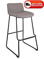 Cowboy (Ковбой) Concepto барный стул текстиль серый, Бесплатная доставка