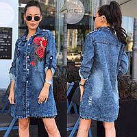 12152a762a3 Женская удлинённая джинсовая куртка