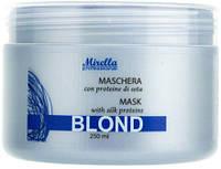 Маска для светлых и поврежденных волос Mirella (10547) Антижелтая маска для волос 250мл