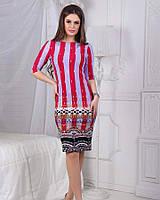 32bea49aecc Платье ресторан в Украине. Сравнить цены