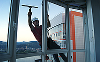 Миття вікон, фасадів, клінінгові послуги