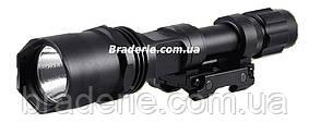 Ліхтар підствольний SD-128 (XENON)