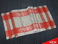 Полотенце Сваха 10С853