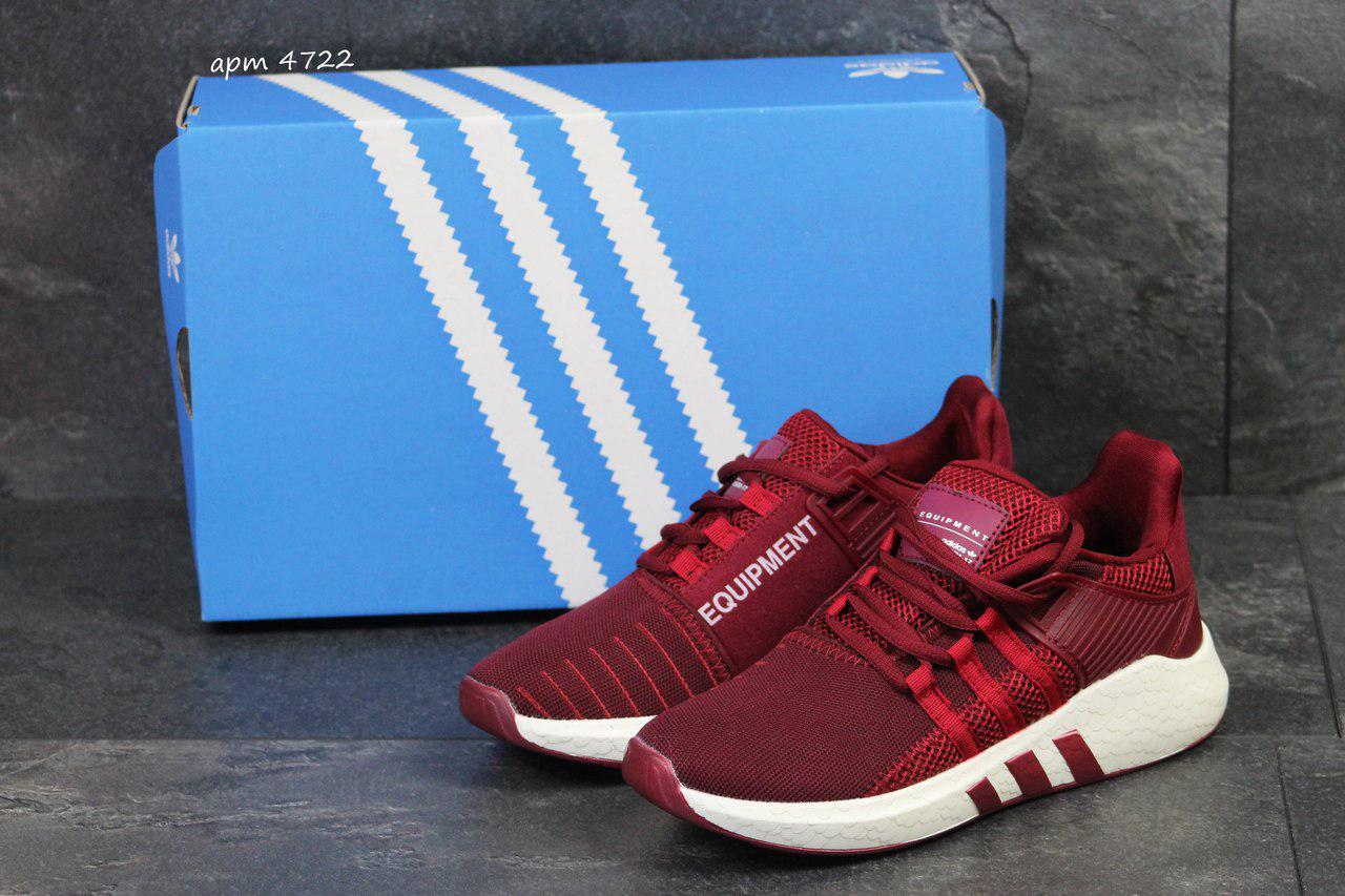 Спортивные кроссовки Adidas EQT