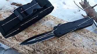 Нож фронтальный Автоматический Black General