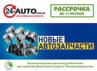 Автозапчасти  Honda Civic / Хонда Цивик (Купе) (2001-2005)  - ВОЗМОЖЕН КРЕДИТ