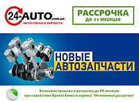 Автозапчасти  Honda Civic / Хонда Цивик (Седан) (2006-2011)  - ВОЗМОЖЕН КРЕДИТ