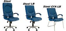 Кресло офисное Germes Extra-1.007 механизм Tilt экокожа Eco-90 (Новый Стиль ТМ), фото 3