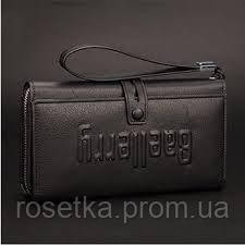 Портмоне для мужчин Baellerry Guero (кошелек, клатч, бумажник)