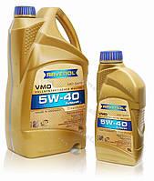 Ravenol VMO 5W-40 - моторное масло