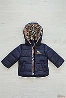 Куртка тёмно-синего цвета (74 см.)  No name 2129000428688