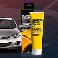 Удаление царапин и полировка автомобиля (Scratch Away)