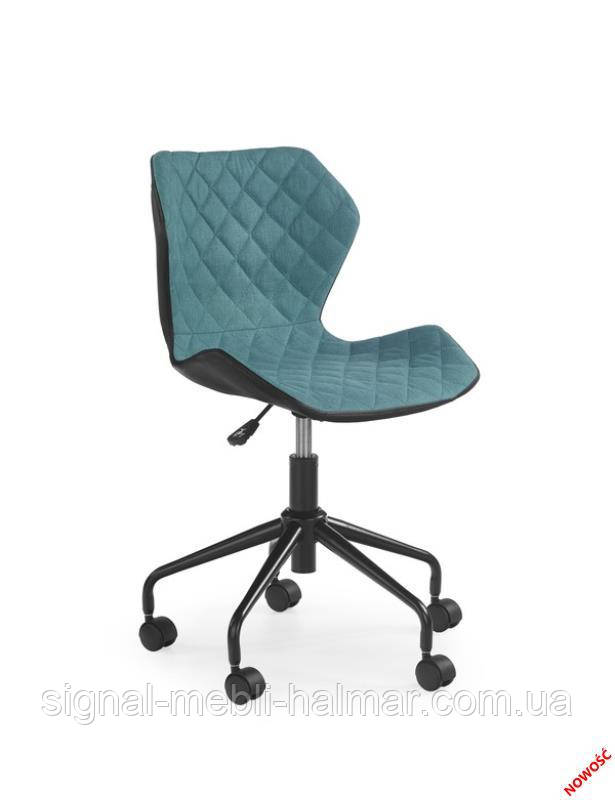 Компьютерное кресло MATRIX (бирюзовый) (Halmar)