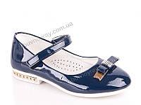 Туфли для девочек в Одессе от ТМ. Солнце ( рр. с 32 по 36)
