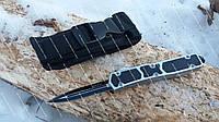Нож фронтальным 9095 - выкидной Bronza недорого