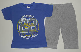 Костюм на мальчика шорты с футболкой материал 100 % хлопок производство Турция