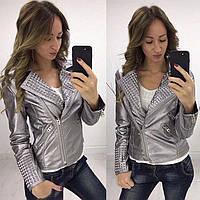 Женская кожаная куртка ZARA