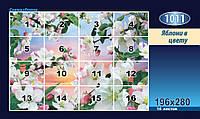 Фотообои Яблони в цвету