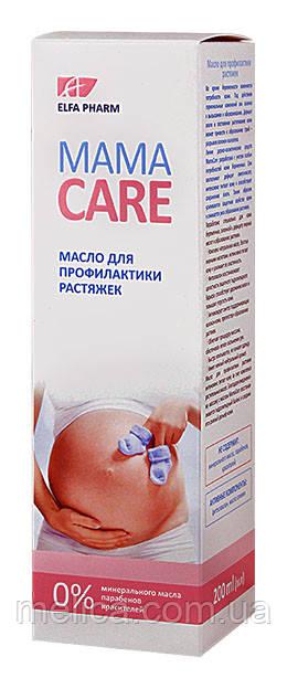Масло для профилактики растяжек Mamа Care - 150мл.