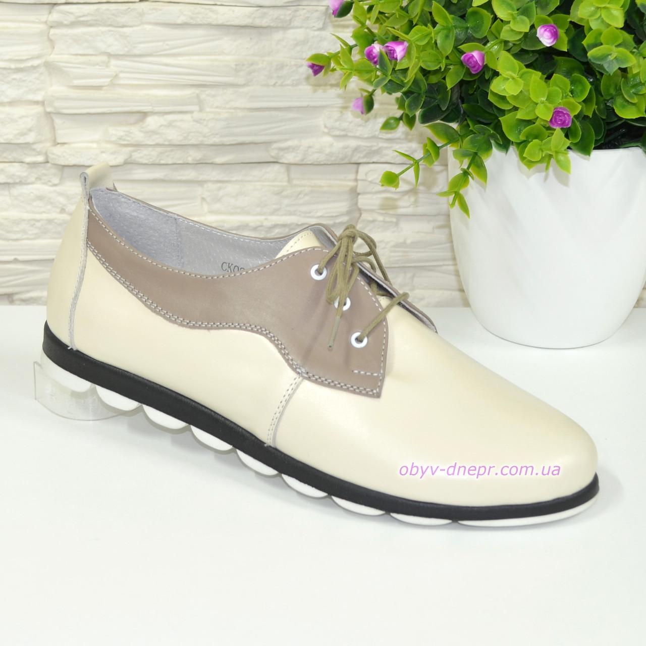 Женские кожаные туфли на шнуровке, цвет бежевый/визон, фото 1