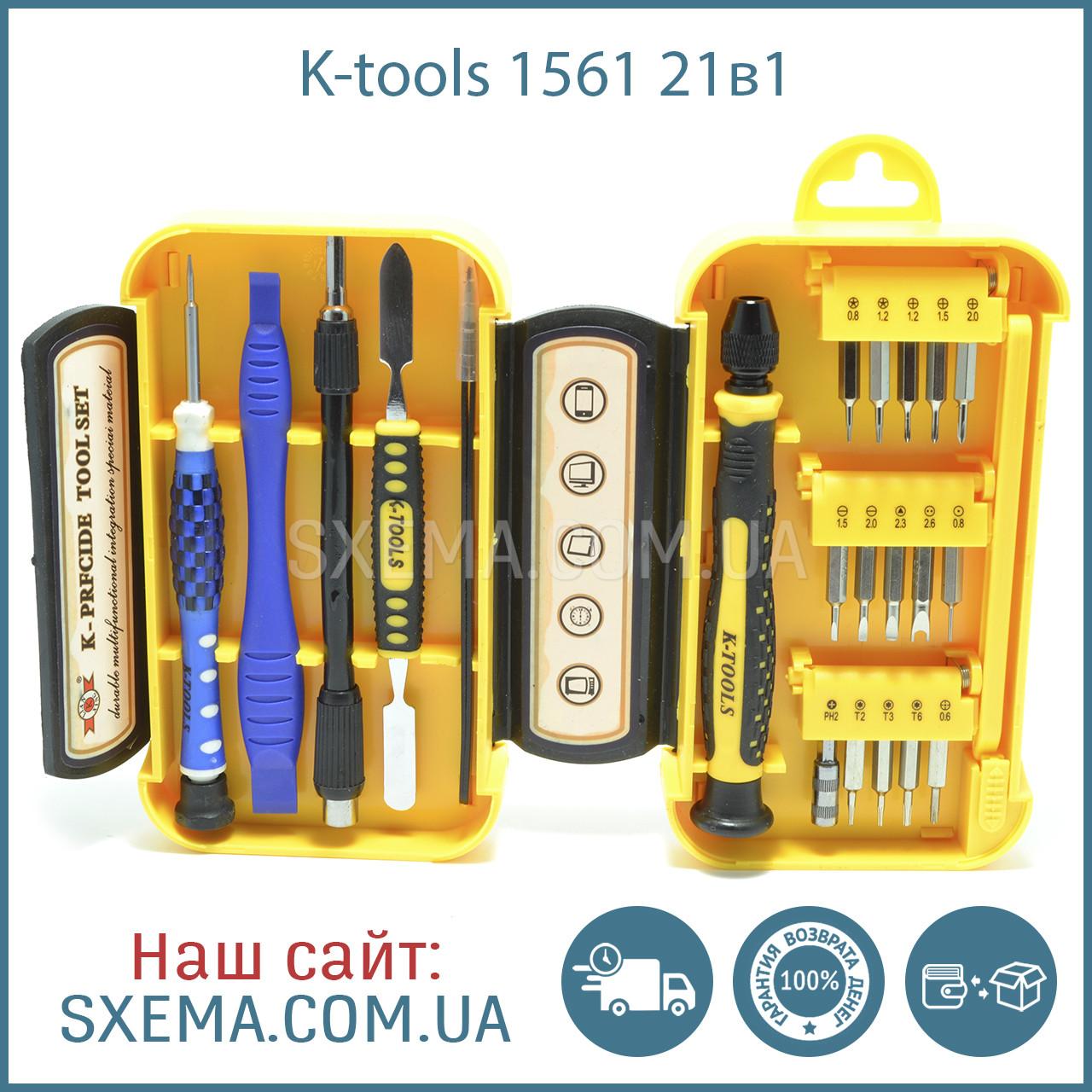 Набор инструментов K-Tools 1561 (21 предмет для ремонта телефонов, планшетов)