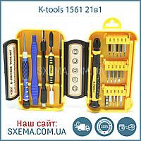 Набор инструментов K-Tools 1561 (21 предмет для ремонта телефонов, планшетов), фото 1