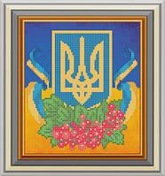 Герб України в Умани. Сравнить цены 65473ce93d13f