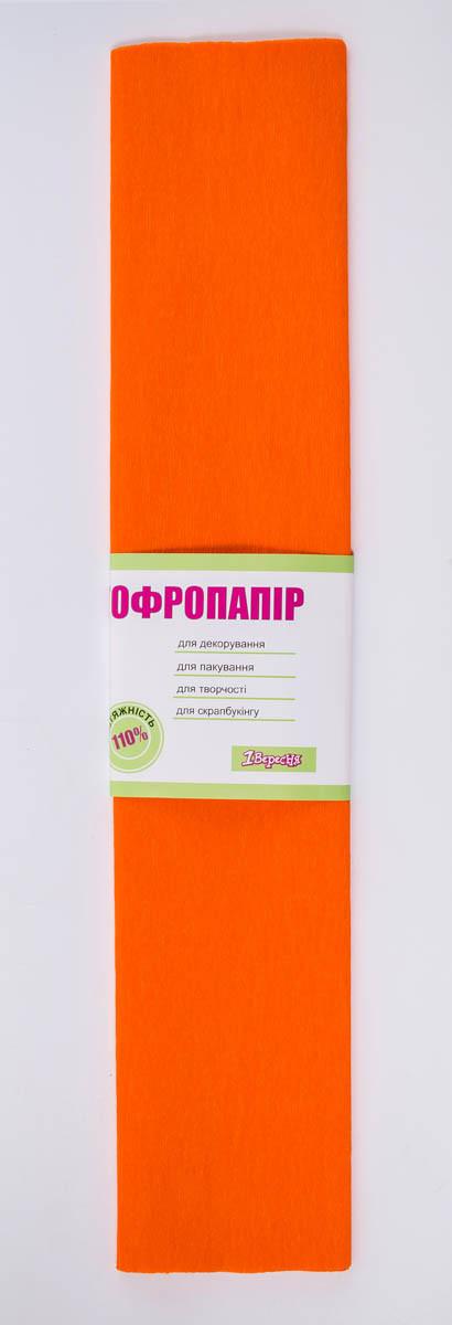 Бумага гофрированная 110% (50см*200см)