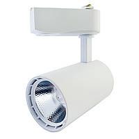 Светодиодный трековый светильник ElectroHouse 15W белый