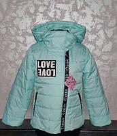 Детская весенняя куртка на девочек 32-40 размеры LAVE