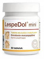 Dolfos ЛеспеДол мини 60таблеток - мочегонный препарат для кошек и маленьких собак (1086-60), фото 2