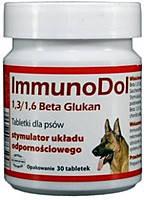Dolfos ImmunoDol - комплекс для поддержки иммунитета Дольфос для собак (138-90) 90 таб