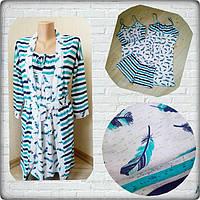 Комплект тройка Сова халат пижама ночная для беременных и кормящих в роддом